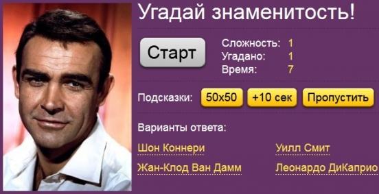 По билета русское лото 1064 тираж номеру проверить