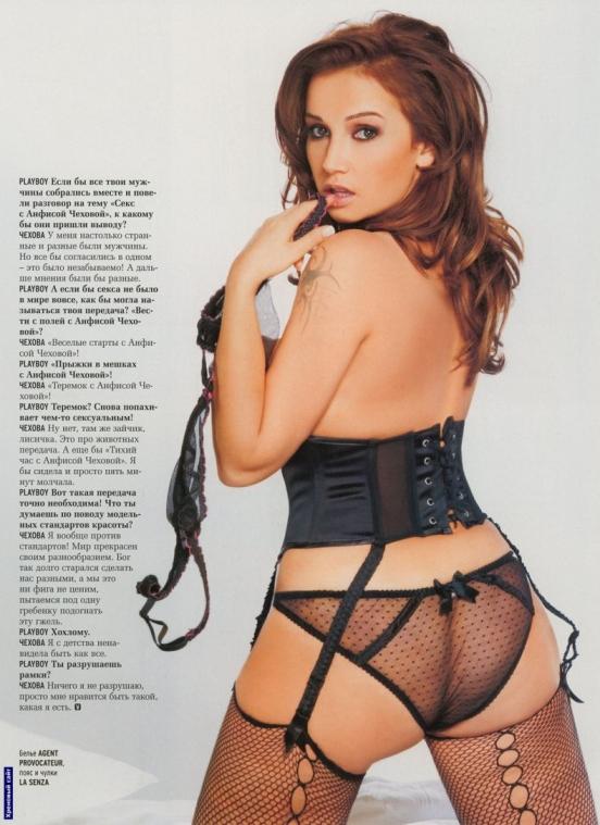 Участница топ модель по русски снялась в порно