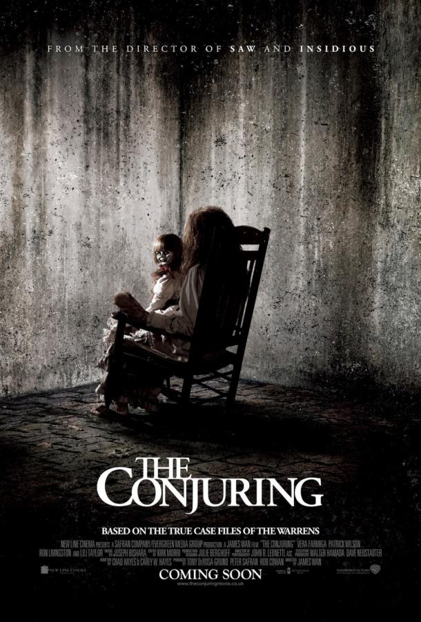 самые жуткие фильмы ужасов