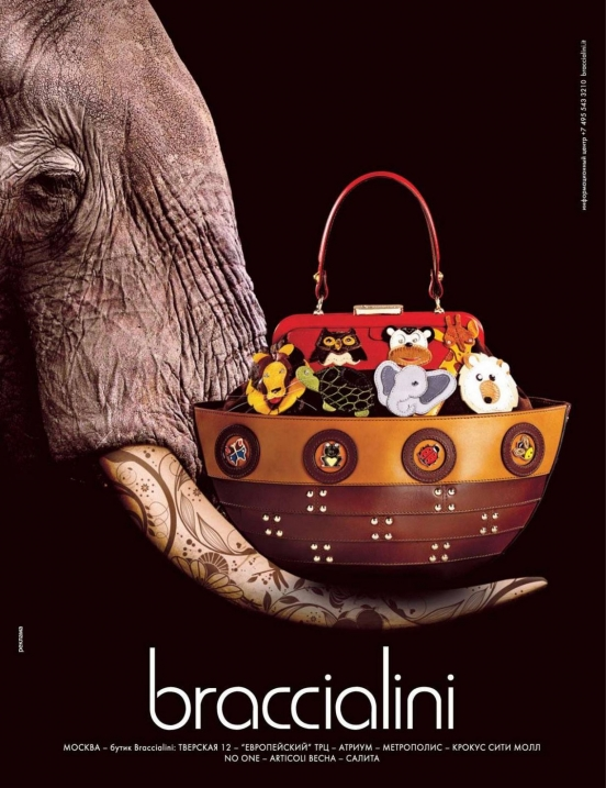 купить сумки braccialini копии купить.
