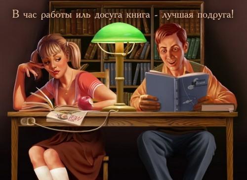 erotika-v-plakatah-23