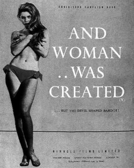 Бриджит Бордо в фильме «И бог создал женщину», 1957 год