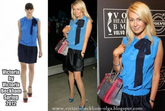 Виктория Модная Одежда