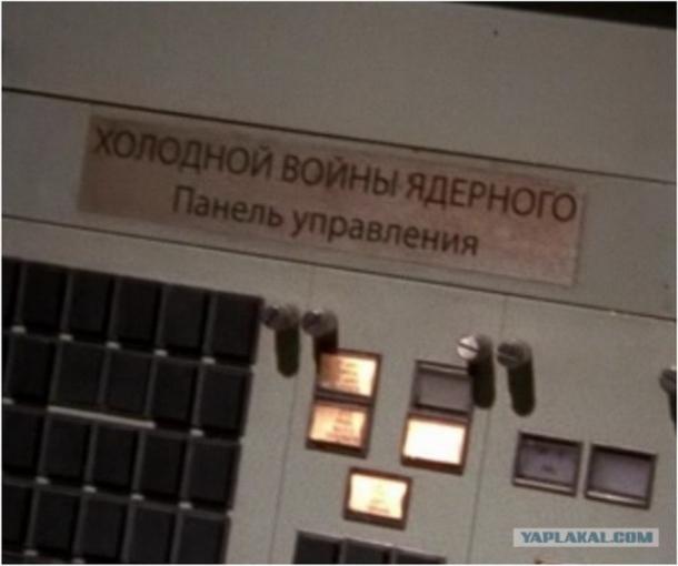 http://vev.ru/uploads/images/00/30/76/2013/06/24/241c61.jpg