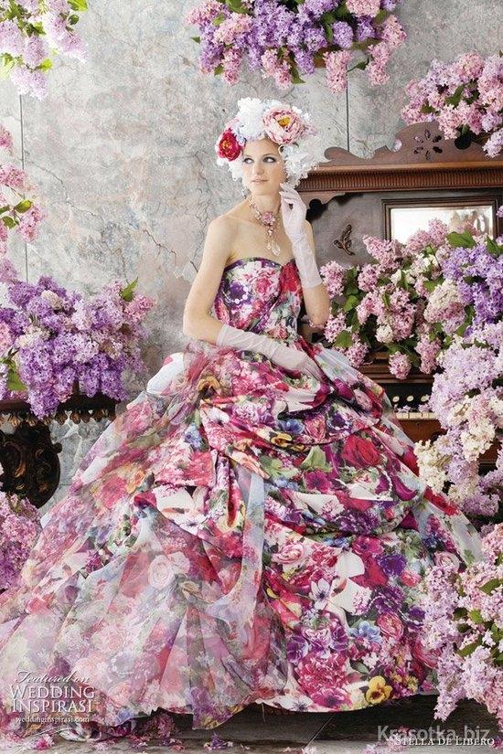 образ юбка фламенко