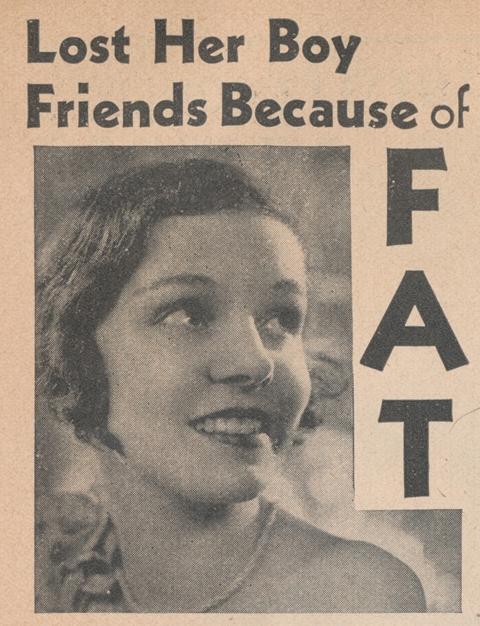 реклама чая для похудения