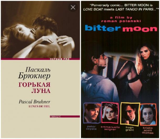 rossiyskie-zvezdi-eroticheskie