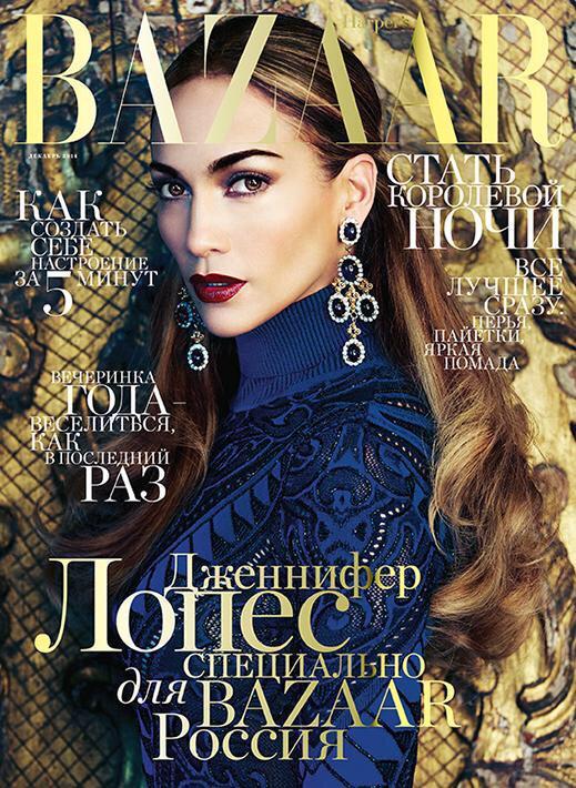 Дженнифер Лопес на обложке Harper's Bazaar Россия