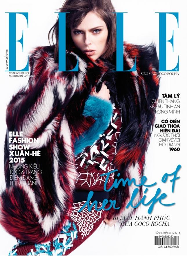Коко Роша на обложке Elle Вьетнам