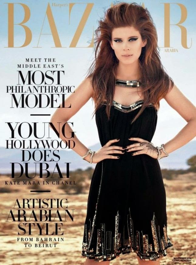 Кейт Мара на обложке Harper's Bazaar Arabia