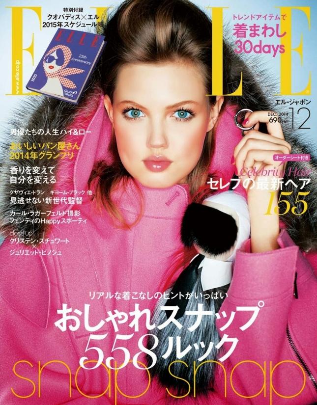 Линдсей Виксон на обложке Elle Япония, декабрь 2014