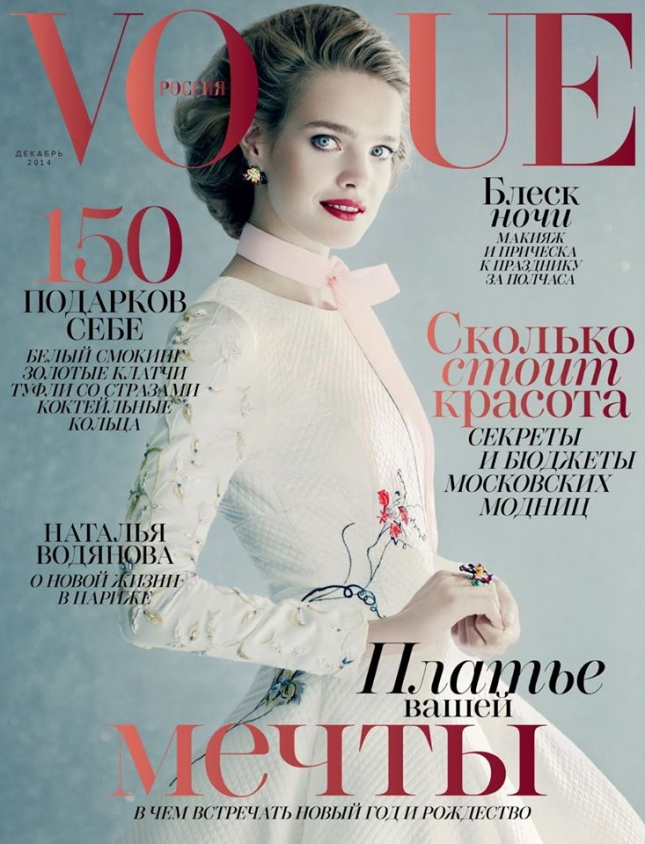 Наталья Водянова на обложке Vogue Россия