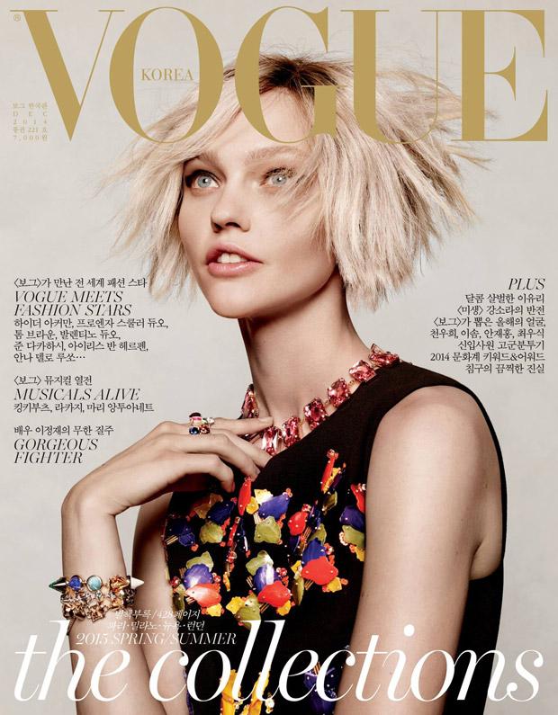 Саша Пивоварова на обложке Vogue Корея, декабрь 2014