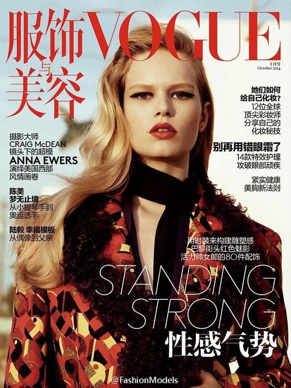 Анна Эверс на обложке Vogue Китай