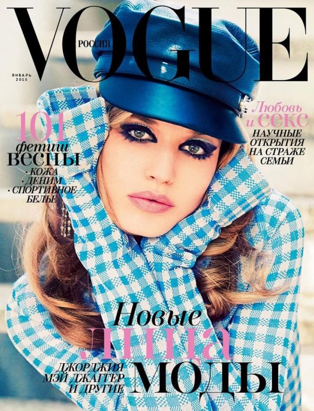 Джорджия Мэй Джаггер на обложке Vogue Россия, январь 2015