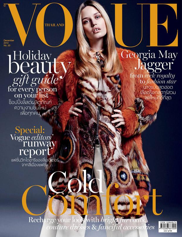 Джорджия Мэй Джаггер на обложке Vogue Турция, декабрь 2014