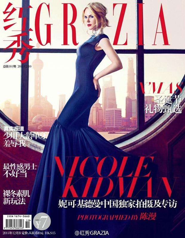 Николь Кидман на обложке Grazia Китай