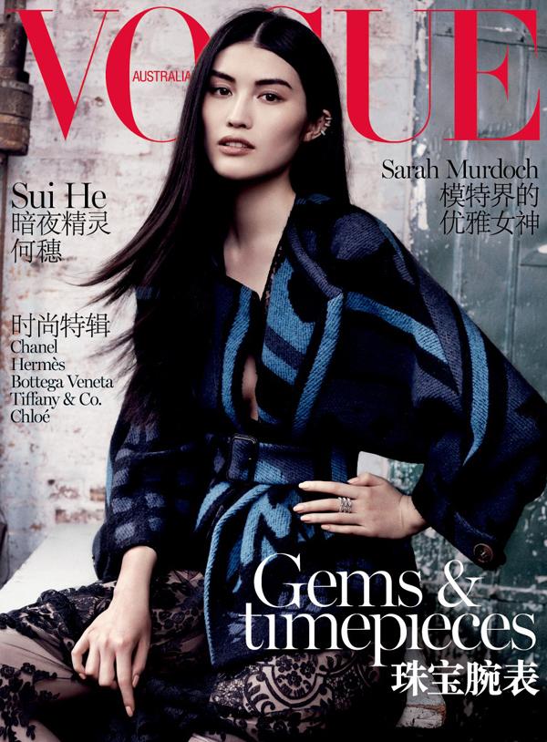 Суи Хэ на обложке Vogue Австралия