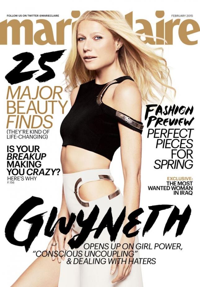 Гвинет Пэлтроу на обложке февральского Marie Claire US