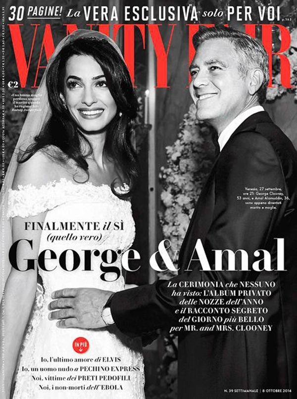 Джордж Клуни и Амаль на обложке Vanity Fair