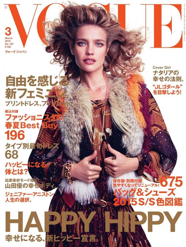 Наталья Водянова на обложке Vogue Япония, март 2015