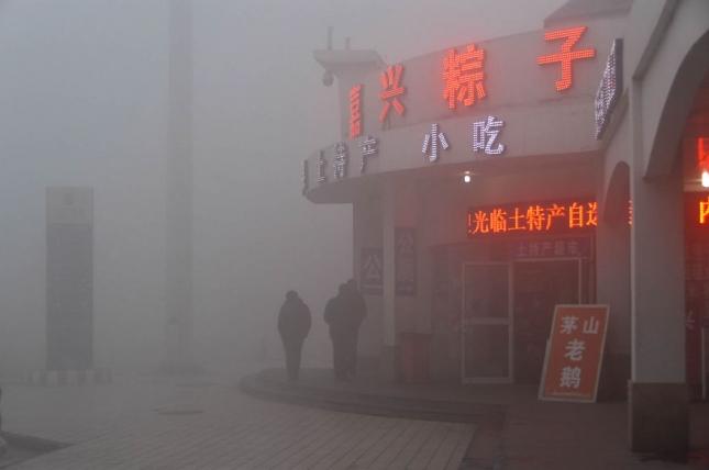 Обычное утро в Пекине