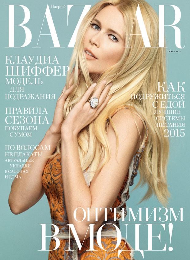Клаудия Шиффер на обложке Harper's Bazaar Russia