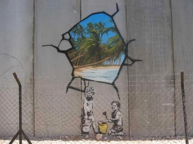 Граффити 2005 года.