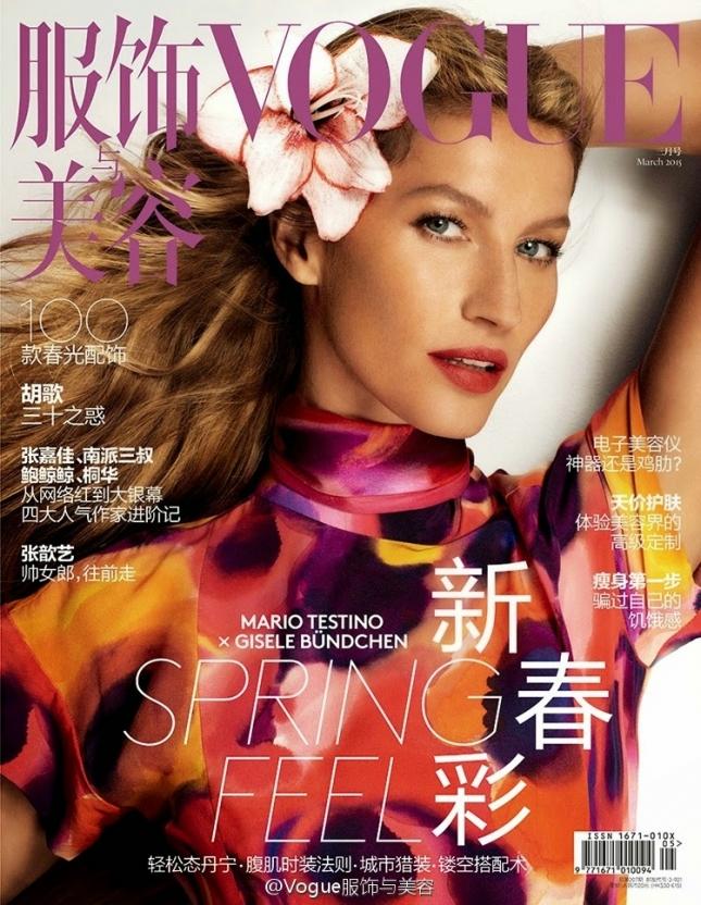 Жизель Бундхен на обложке Vogue Китай, март 2015