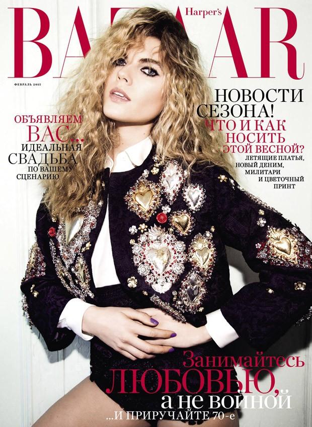 Марина Линчук на обложке Harper's Bazaar Россия
