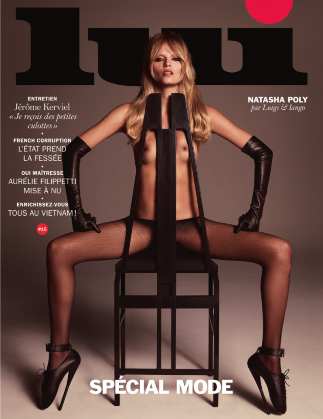 Наташа Поли на обложке Lui, март 2015