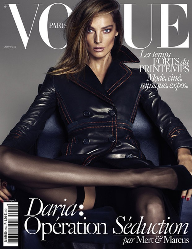 Дарья Вербови на обложке Vogue Париж, март 2015
