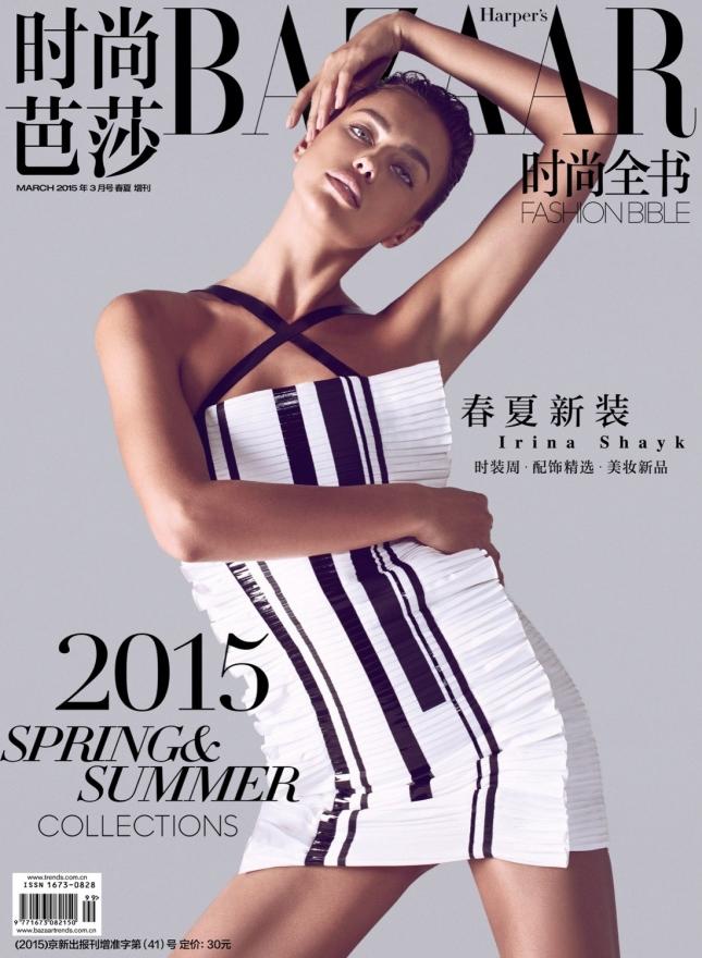 Ирина Шейк на обложке Harper's Bazaar Китай, март 2015
