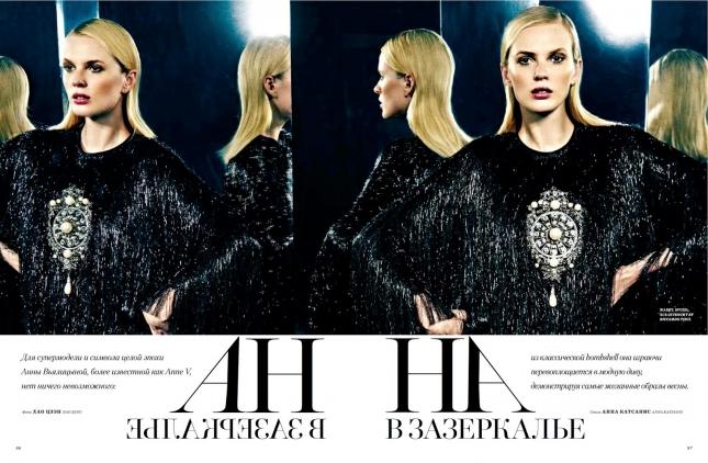 Анна Вьялицына для Harper's Bazaar Казахстан, апрель 2015