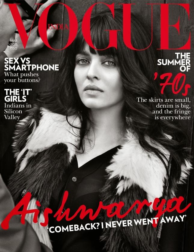Айшвария Рай на обложке Vogue Индия, март 2015