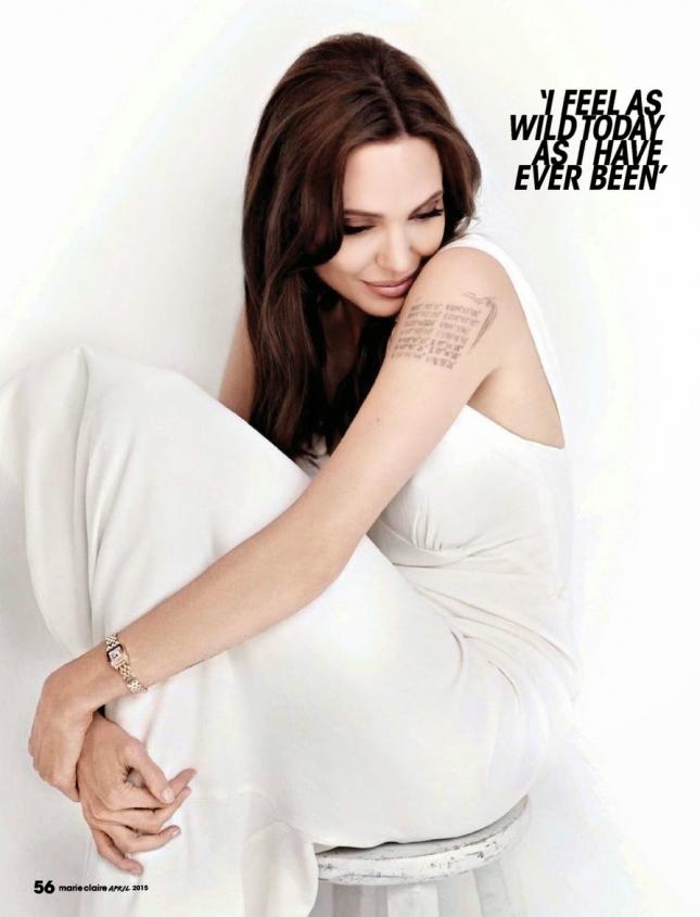 Анджелина Джоли для Marie Claire Австралия, апрель 2015