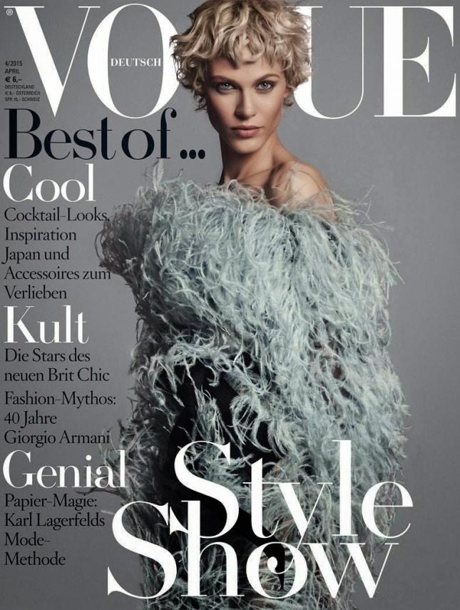 Эмелин Валад на обложке апрельского номера Vogue Германия