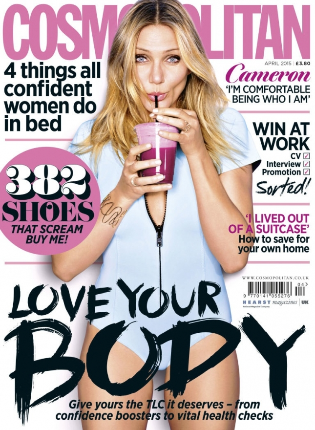 Камерон Диас на обложке Cosmopolitan UK, апрель 2015