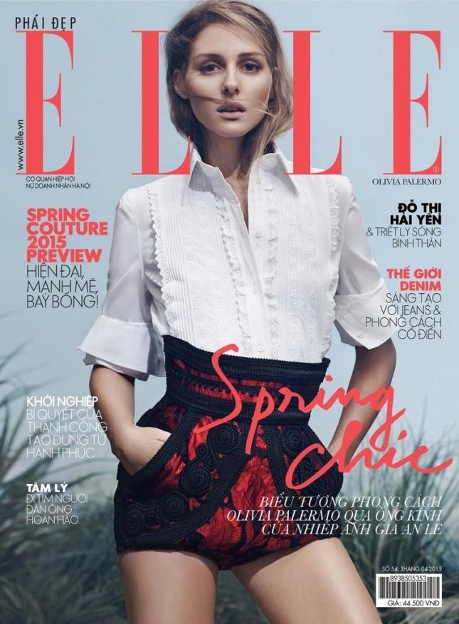Оливия Палермо на обложке Elle Вьетнам, апрель 2015