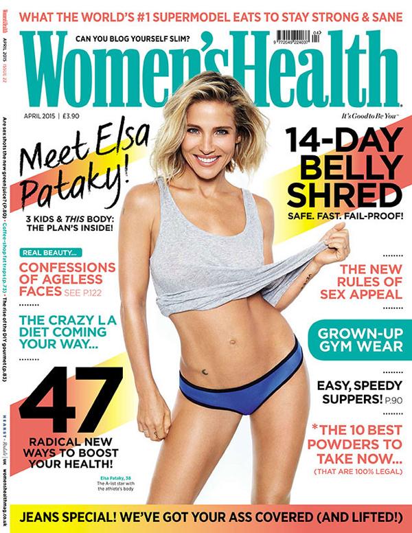 Эльза Патаки на обложке Women's Health, апрель 2015