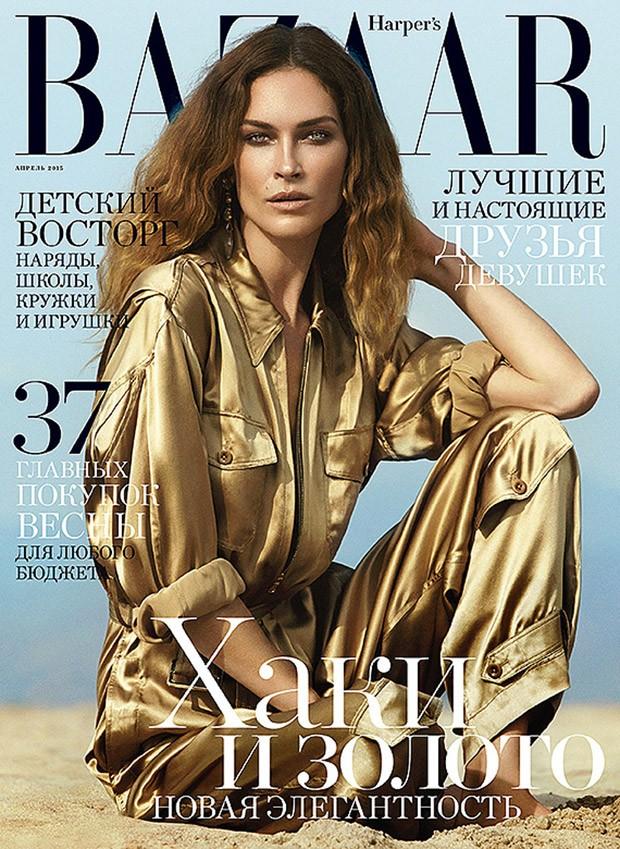 Эрин Уоссон на обложке Harper's Bazaar Россия, апрель 2015