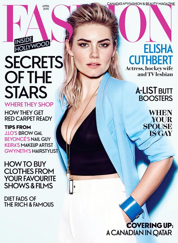 Элиша Катберт для Fashion Magazine, апрель 2015