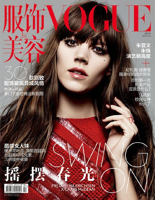 Фрея Беха Эриксен на обложке Vogue Китай, апрель 2015
