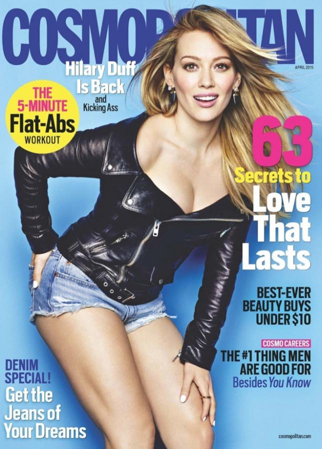 Хилари Дафф на обложке Cosmopolitan США, апрель 2015