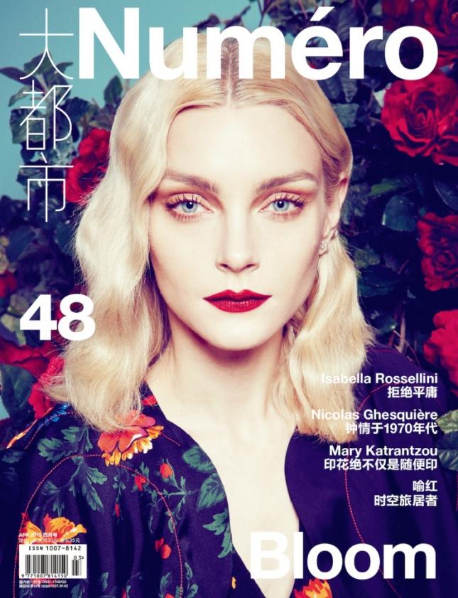 Джессика Стэм на обложке Numéro Китай, апрель 2015