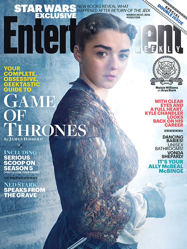 Мэйси Уильямс на обложке Entertainment Weekly