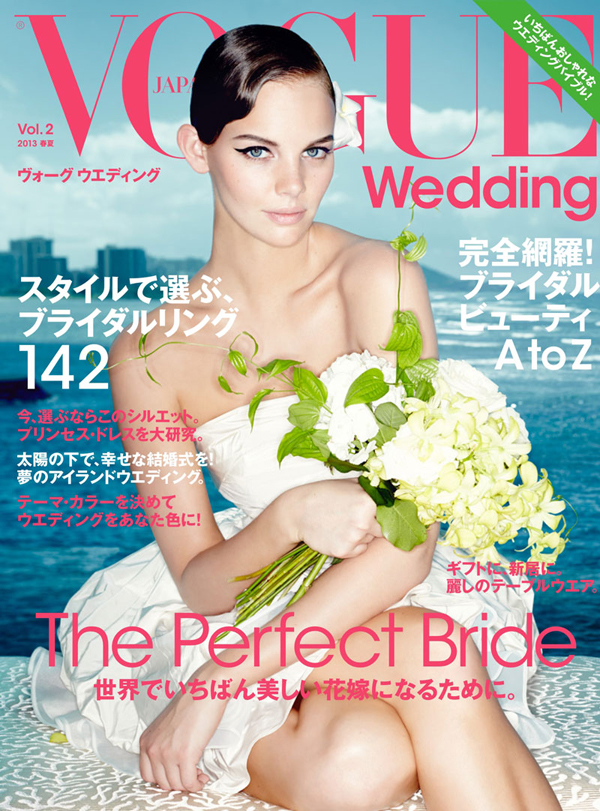 Марло Хорст на обложке Vogue Wedding Япония, 2013