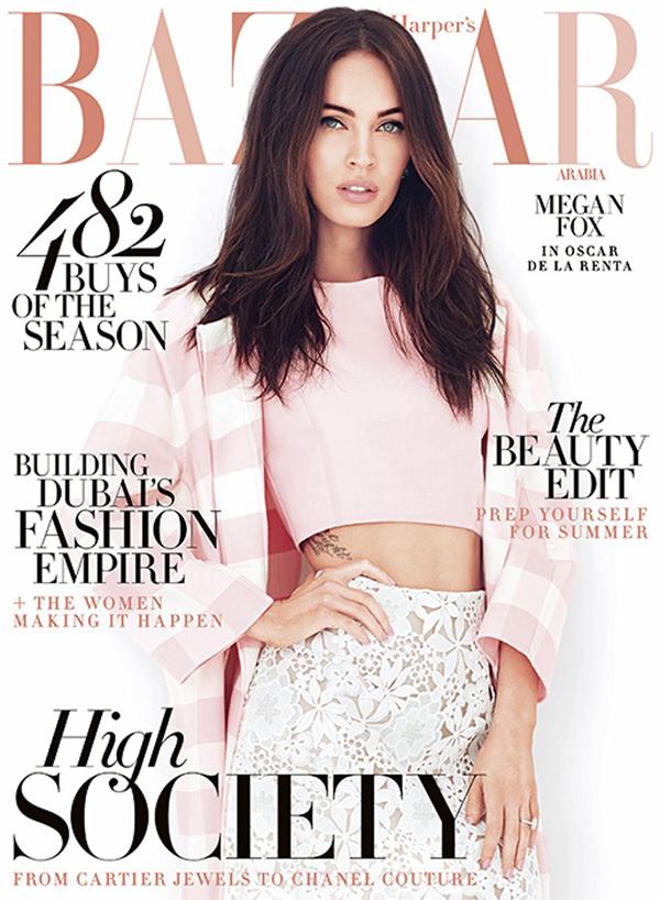 Меган Фокс на обложке Harpers Bazaar Arabia