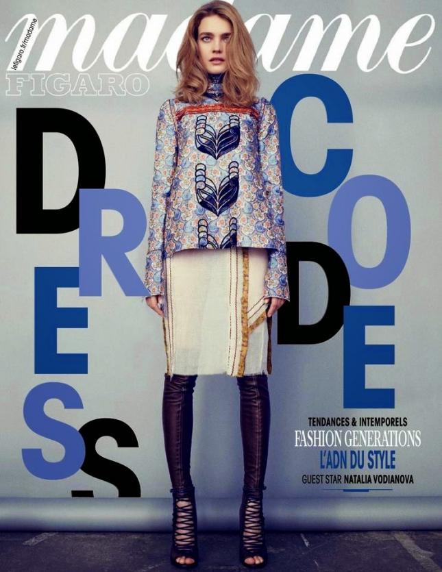 Наталья Водянова на обложке Madame Figaro