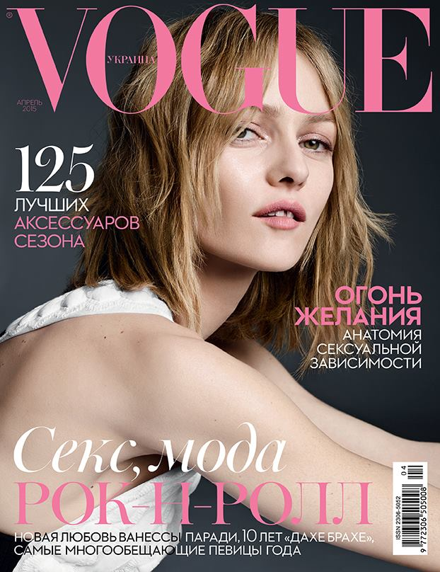 Ванесса Паради на обложке Vogue Украина